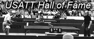 USATT Hall of Fame
